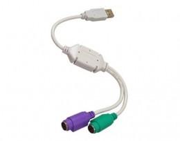 Adaptador Usb com 2 Saidas PS2 Hitto para Mouse e Teclado U/PS2